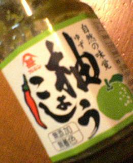 5-1-11-yuzukosyou