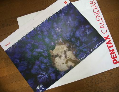 watanabetakasi-calendar