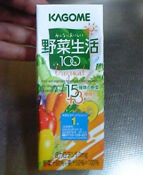 野菜生活 (*^^*)